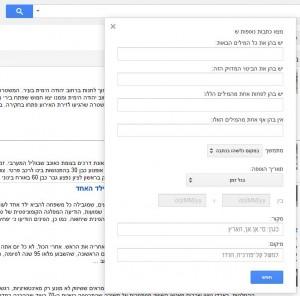 advanced google news search 2