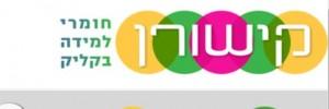 kishuran logo