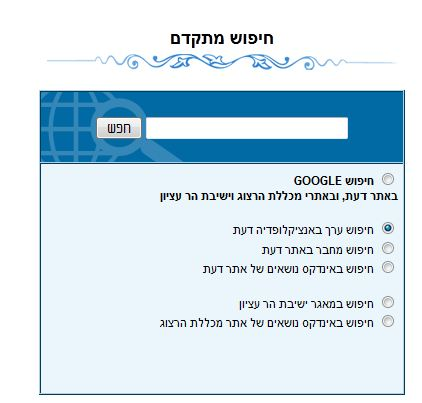 daat advanced search