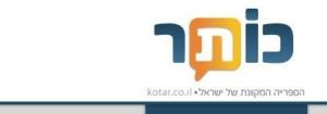 kotar 1 logo