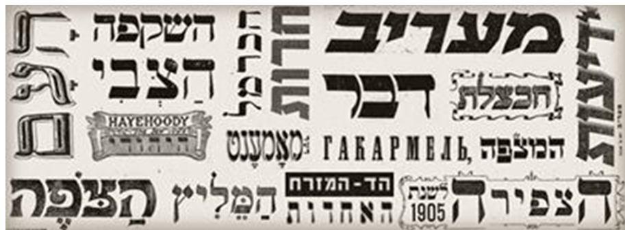 palestine-newspapers