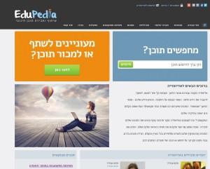 edutopia 2 start