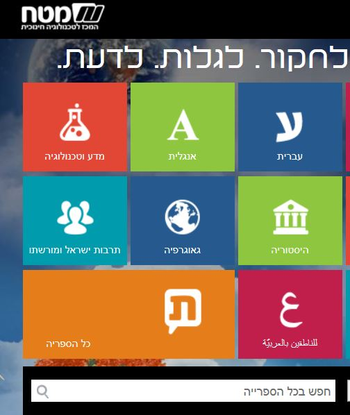 kotar logo 1