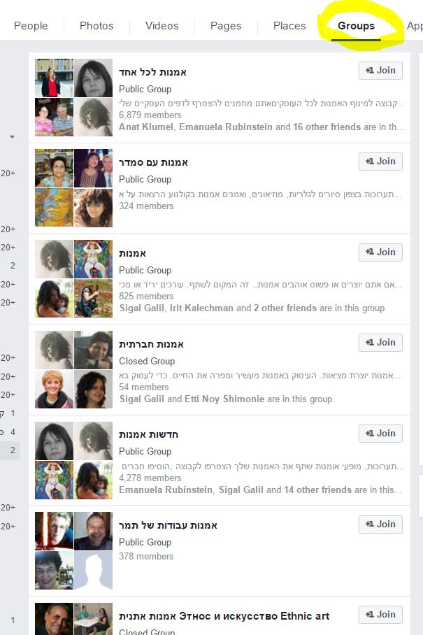 facebook groups 4 groupd 2rsults