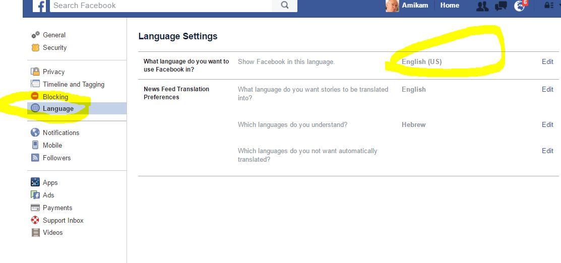 facebook language 2 setting