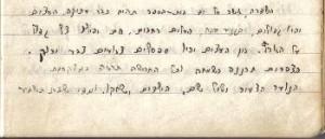handwriting hebrew 2