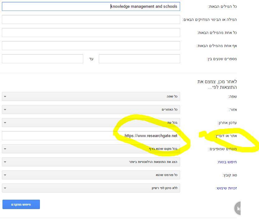 researchgate screen screen 100000000 advance search.JPG better