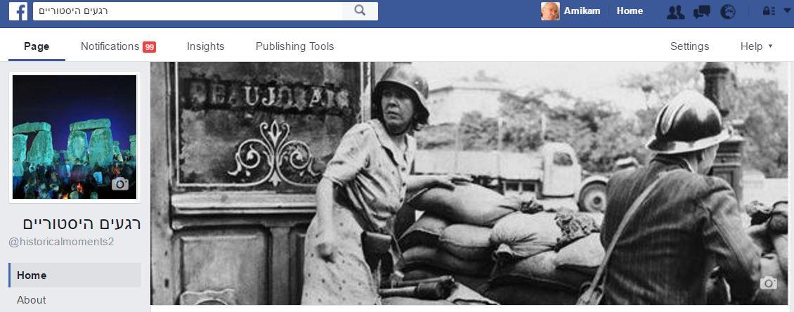 historicalmomemjts-facebook-logo